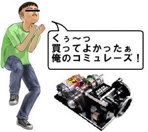 cha01_01.jpg