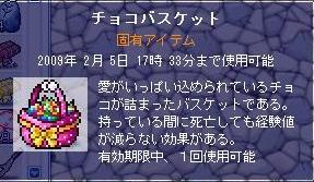 dy60-2.jpg