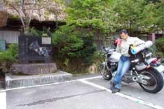 2008111101.jpg