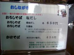 2009062701.jpg