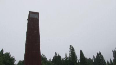 山の中の塔