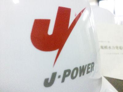 J-POWERのめっと