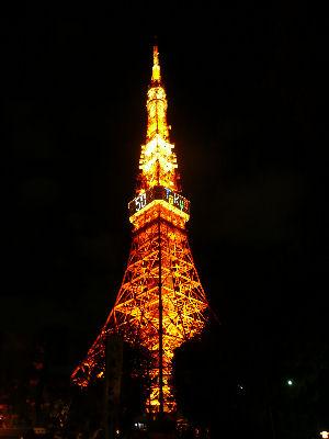 美しい東京タワー