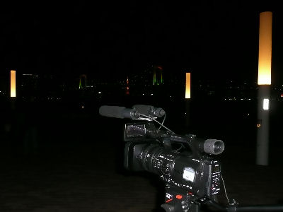 台場とHVR-Z5J