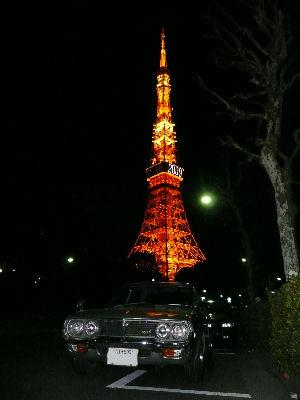 ルーチェと東京タワー