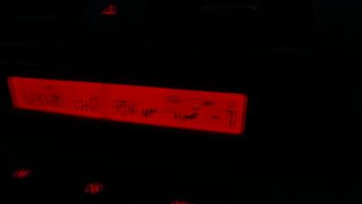 気温-7度
