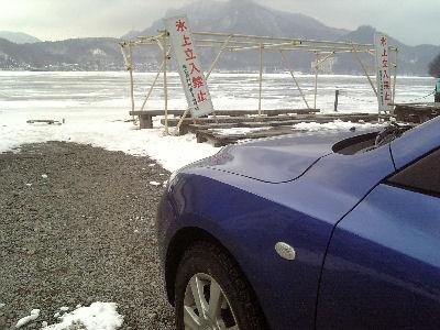 全面結氷までもう一息な榛名湖