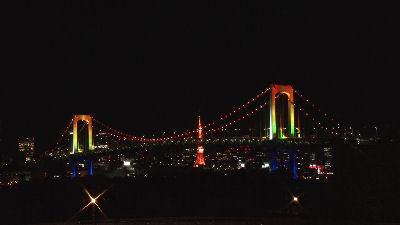 虹色に輝く、年末のレインボーブリッジ