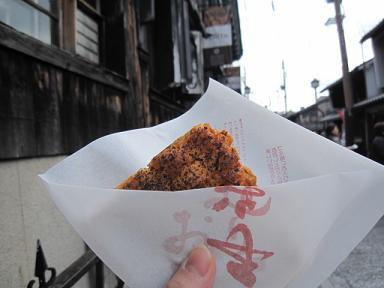 ゆかり煎餅(≧▽≦)♪