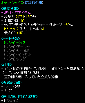 BIS記録03