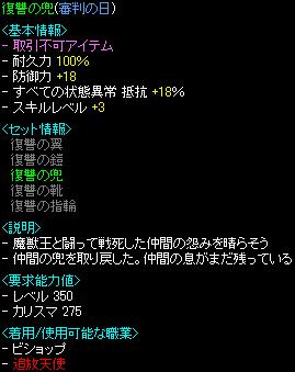 BIS記録06