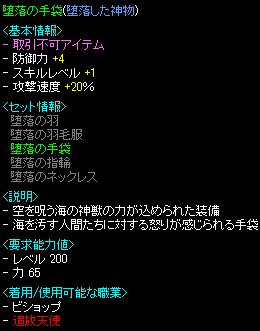 BIS記録10