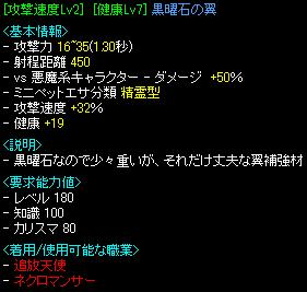BIS記録12
