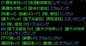 BIS記録13