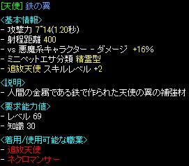 BIS記録19