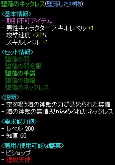 BIS記録23