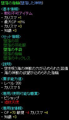 BIS記録24