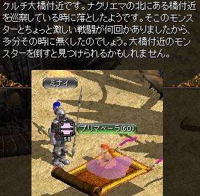 姫入り口01