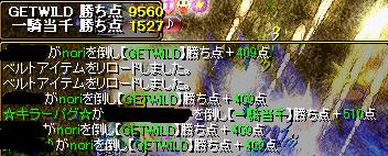 一騎Gv7