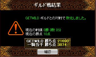 一騎Gv9