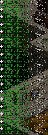 放置・・・2