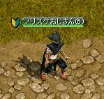 RedStone 09.11.25[00]