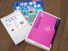 huneybook3.jpg