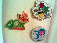 090704中野JC祝賀会3
