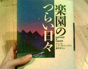 091008読書の秋
