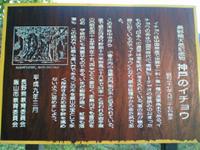 091119神戸いちょう5