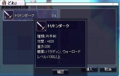 20061015060206.jpg