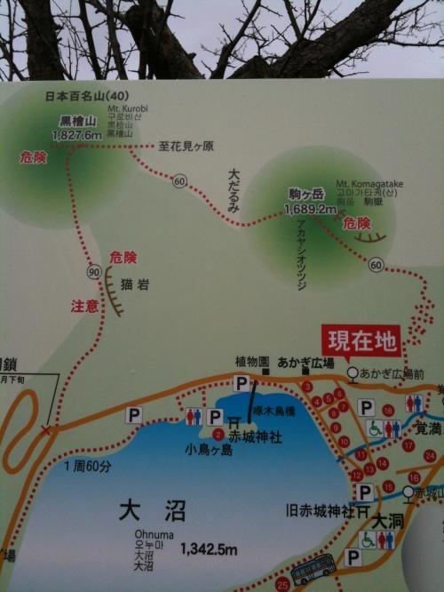 登山地図(赤城山)
