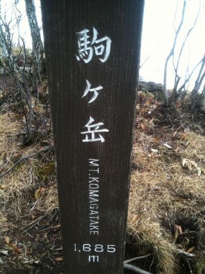 赤城山(駒ケ岳山頂)