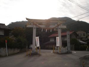 クワヤマ神社鳥居
