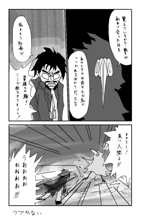 ササキ氏誕生日記念