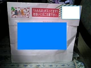 070501_182714.jpg