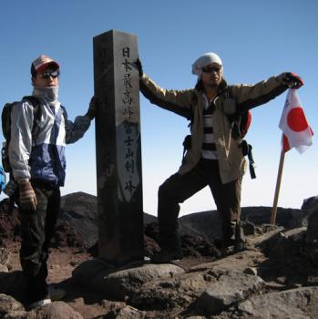 日本最高峰1