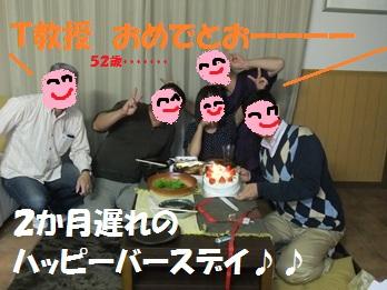 DSCF2095.jpg