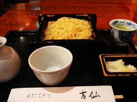 柚子切り蕎麦@吉仙