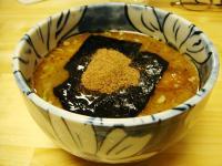 つけ麺@然