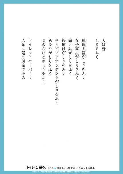 b_poem01_convert_20090128180035.jpg