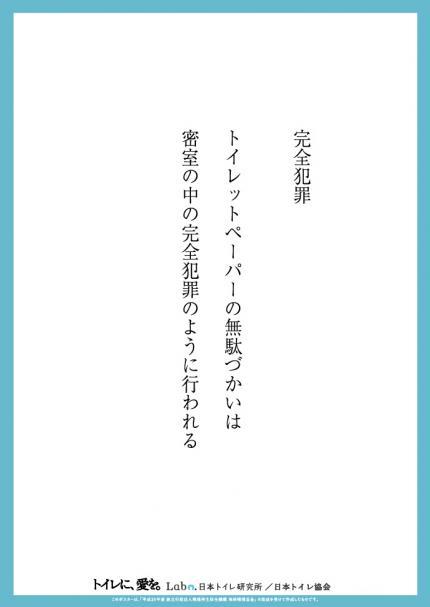 b_poem05_convert_20090128180105.jpg