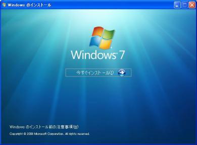 l_yuo_w7_02_convert_20090117195829.jpg