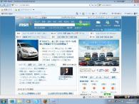 l_yuo_w7_10_convert_20090117200816.jpg