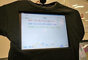 mmi_sfc_03.jpg