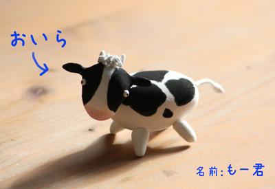 1_20081216013939.jpg
