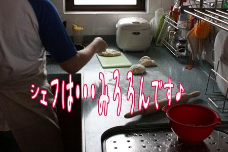 2_20090621143831.jpg