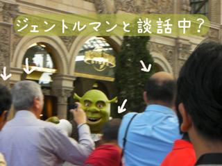 5_20081021232030.jpg