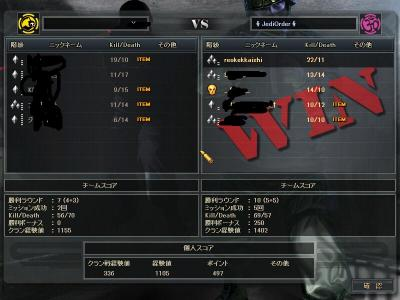 ScreenShot_0.jpg