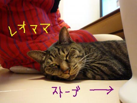 ママとストーブ20081221